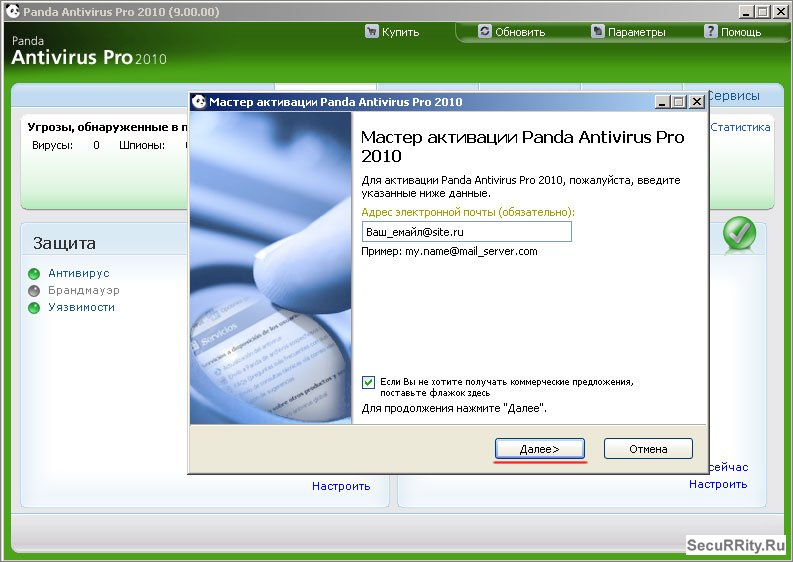 Download Panda Internet Security 2010 with Activation Code for ...