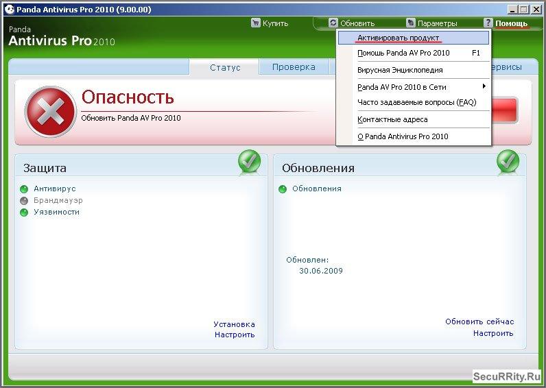 1�:������������. Panda Antivirus Pro 2012 - ��� �������
