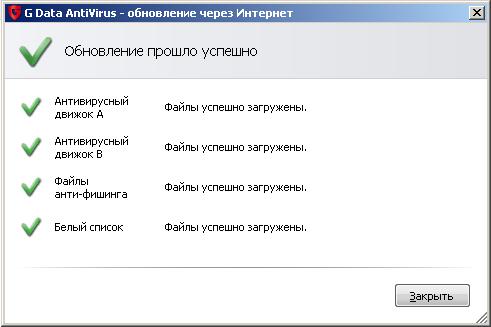 Антивирус Касперского 6.0 Базу