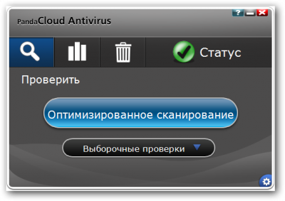 Panda Cloud Antivirus 1.1