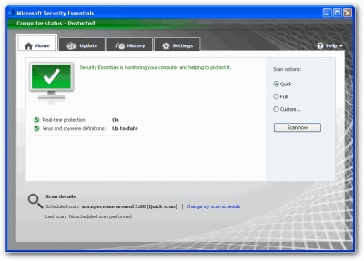 Microsoft Security Essentials 2.0.0375.0 Beta