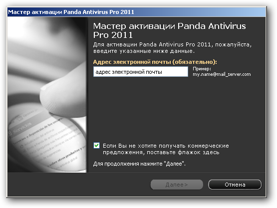 ��� ��������� cloud panda antivirus - Internet security ��� ���������