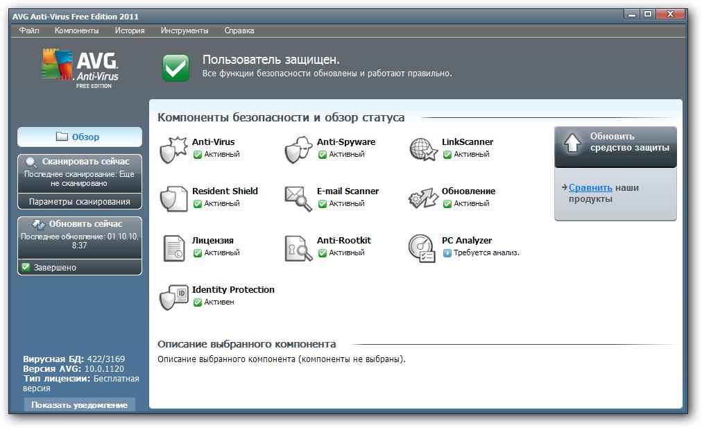 Программа может как находить, так и лечить заражённые вирусами файлы. Для безопасного хранения и лечения заражённых файлов в этой антивирусной программе реализована функция Вирусного хранилища, в котором и происходят все операции с зараженными вирусами файлами. Этот антивирус умеет совместно работать с файрволлами сторонних производителей (поддерживается работа с Kerio Personal, Zone Alarm Pro и файрволлом, встроенным в Windows), что позволяет надёжно защитить компьютер от различных интернет-угроз и вирусных атак.