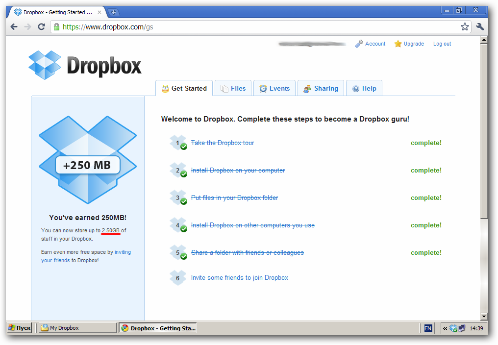 """Dropbox: удобное и надёжное онлайн хранилище """" Информационная безопасность"""